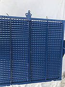 Решето нижние комбайна Енисей-1200 КДМ 2-16-2 (эвро)