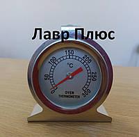 Термометр для газовой духовки 50-300 гр. для плиты TRM-001