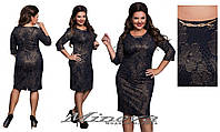Платье женское нарядное стрейч жаккард с золотой нитью размеры 50-56