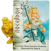 Настольная игра Зевс на каникулах  (Zeus on the Loose), фото 2