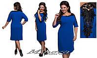 Нарядное женское платье  креп-дайвинг + рукав кружево размеры 50-56