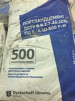 Цемент  ПЦ II/ А —  500/50 кг В МЕШКАХ ПО 50 КГ