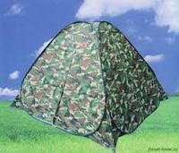 Летняя палатка автомат  для рыбаков и охотников 2x2m, кемпинговая палатка