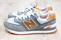 Кроссовки в стиле New Balance серые