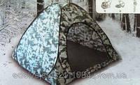 Палатка зима 2,5*2,5. KAIDA с москиткой, товары для зимней рыбалки Украина, туристическая