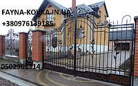 Кованые ворота 2380
