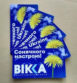 Рекламные магниты-визитки 1