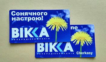 Рекламные магниты-визитки 5