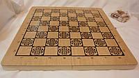Шахматная доска c нардами 50 см Украина