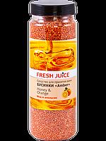 Бусинки для ванны - Fresh Juice Bath Bijou Amber Honey and Orange 450г