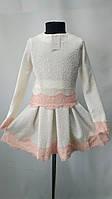 """Трикотажный костюм """"Нежность""""с кремовым кружевом для девочек от 6 до 11 лет (32-38размер)"""