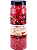 Бусинки для ванны - Fresh Juice Bath Bijou Rubin Cherry and Pomergranate 450г