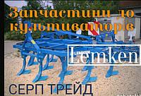 Запчастини до Lemken