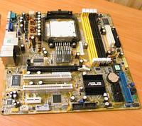 Плата под AMD sam2 ASUS ASUS M2R-FVM ПОНИМАЕТ ЛЮБЫЕ 2 ЯДРА ПРОЦЫ Athlon X2 до 6000+ sam2 c ГАРАНТИЕЙ