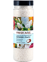 Бусинки для ванны - Fresh Juice Bath Bijou Rearls Freesia and Coconut 450г