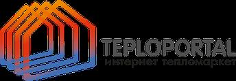 TEPLOPORTAL - интернет тепломаркет!