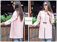 Демисезонное женское пальто  цвет пудра
