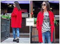 Демисезонное женское пальто  цвет красный