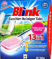 Таблетки для посудомоечных машин Blink 13in1 30st