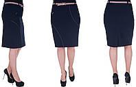 Женская юбка большого размера. Цвет синий. Размер: 48, 50, 52, 54.  Код 233