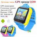 Сенсорные часы Smart Baby Watch Q100( JM-13)