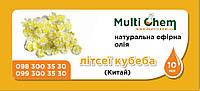 MultiChem. Литсеї кубеба ефірна олія натуральна (Китай), 10 мл. Эфирное масло литсеи кубеба.
