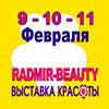 Выставка RADMIR–BEAUTY в Харькове