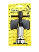 Набор для обслуживания тормозных цилиндров PARTNER PA-1080