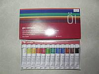 Набор масляных красок
