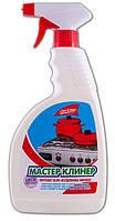 Спрей для плит с распылением СанКлин (750мл)