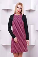 Молодежное женское малиновое  платье Victoria FashionUp 42-48  размеры
