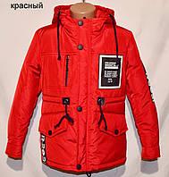 """Демисезонная куртка """"Парка"""" для мальчиков и подростков 36 - 42 р."""