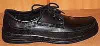 Мужские кожаные туфли черные на шнурках кожаные, кожаная обувь мужская от производителя модель АМТ111