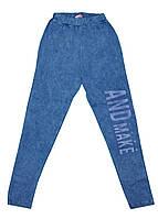 Лосины подростковые с джинсовым принтом, для девочек. размеры 9-12 лет