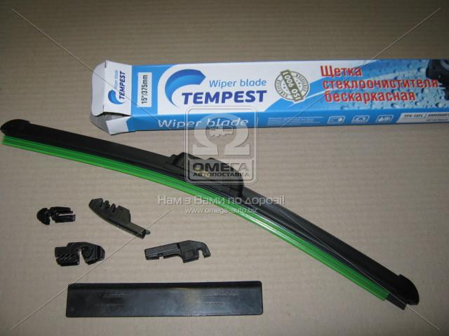 Щетка стеклоочистителя бескаркасная 15/375мм. (с адаптерами) Tempest