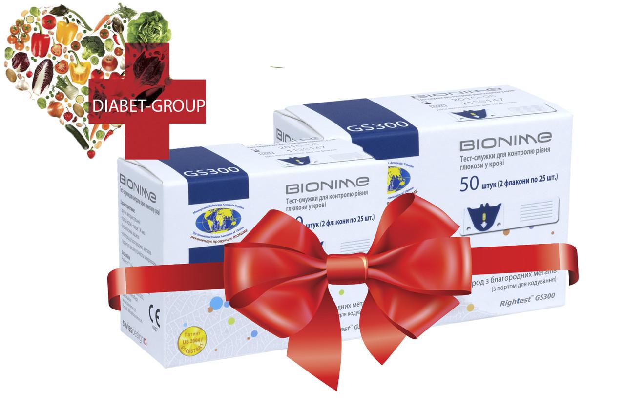 Тест-полоски Bionime GS300 2 упаковки