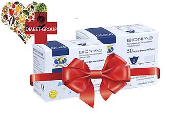 Тест-полоски Bionime GS300 2 упаковки, фото 2