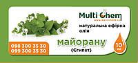 MultiChem. Майорану ефірна олія натуральна (Єгипет), 10 мл. Эфирное масло майорана.