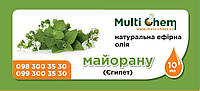 MultiChem. Майорану ефірна олія натуральна (Єгипет), 1 кг. Эфирное масло майорана.