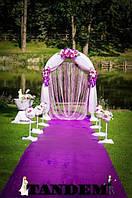 Свадебная арка фиолетовая, с ниточками