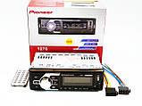 Автомагнитола Pioneer 1276 - MP3 Player+FM+USB+SD+AUX, фото 2