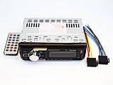 Автомагнитола Pioneer 1276 - MP3 Player+FM+USB+SD+AUX, фото 3