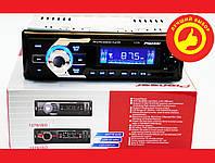 Автомагнитола Pioneer 1276 - MP3 Player+FM+USB+SD+AUX, фото 1