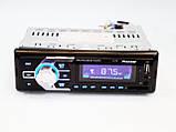 Автомагнитола Pioneer 1276 - MP3 Player+FM+USB+SD+AUX, фото 5