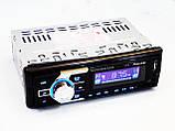 Автомагнитола Pioneer 1276 - MP3 Player+FM+USB+SD+AUX, фото 6