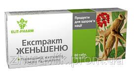 "Общеукрепляющий препарат ""Экстракт женьшеня"" №80"