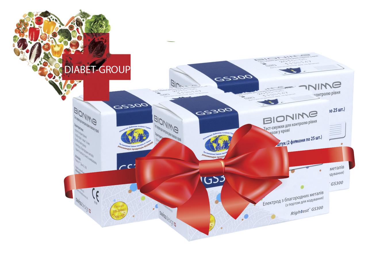 Тест-полоски Bionime GS300 3 упаковки