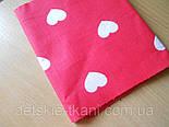 Лоскут ткани №400а с белыми сердечками на красном фоне, фото 2