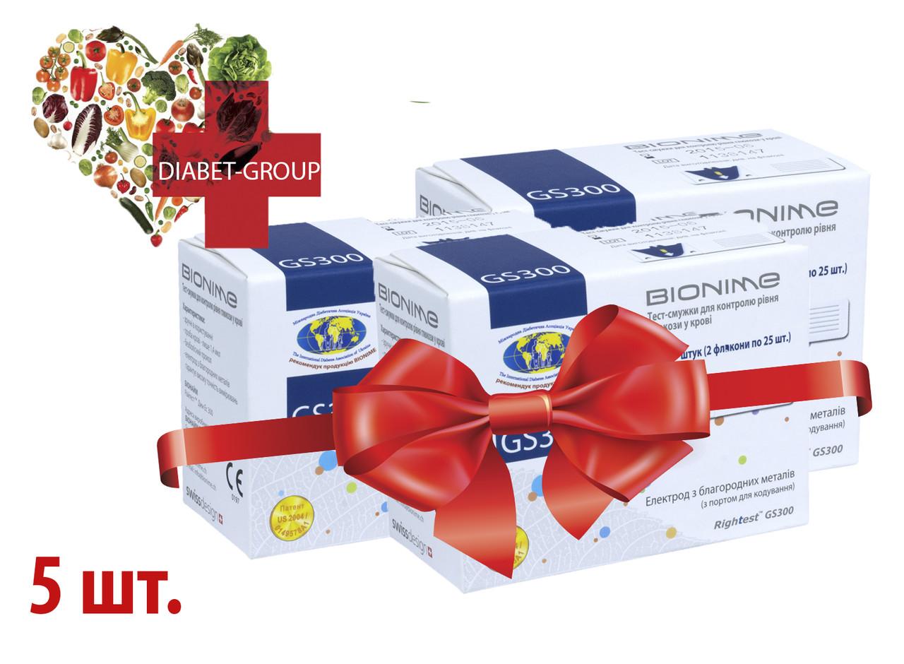 Тест-полоски Bionime GS300 5 упаковок