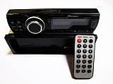 Автомагнитола Pioneer 1170 ISO  MP3+FM+USB+SD+AUX+съемная панель, фото 3